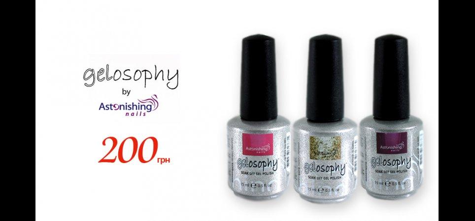 Asronishing Gelosophy 200 uhr