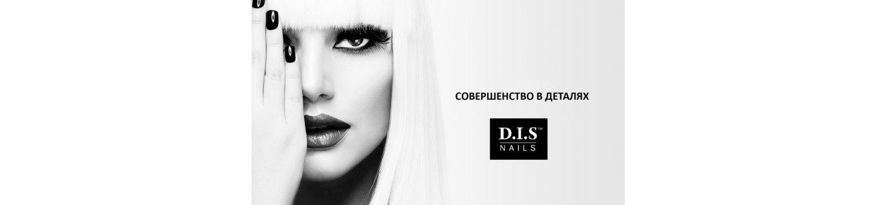 D.I.S Nails
